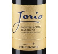 5045f8bb4 ... Here is a very serious rendition of Montepulciano d'Abruzzo that can  dispel any doubts raised by the many rather unremarkable wines released  from the ...